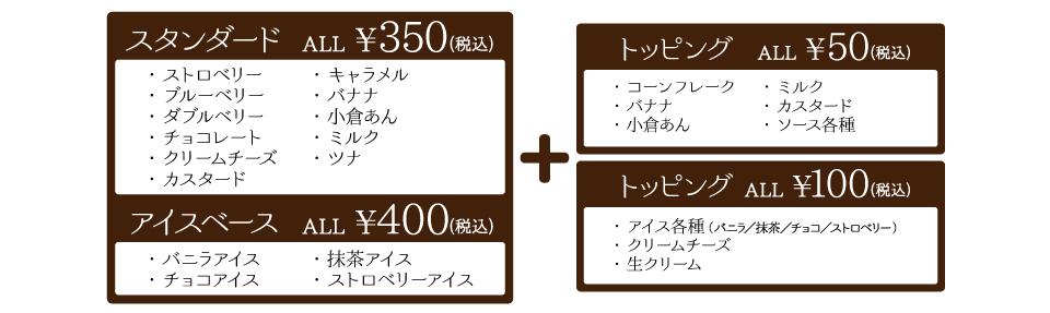 annon-menu2
